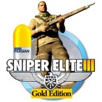 Sniper Elite 3 : Gold Edition